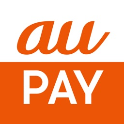 au PAY(旧 au WALLET)