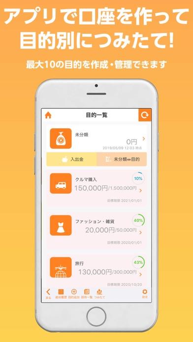 西日本シティ銀行アプリのおすすめ画像3
