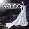 Music Healing | Voice - iPhoneアプリ