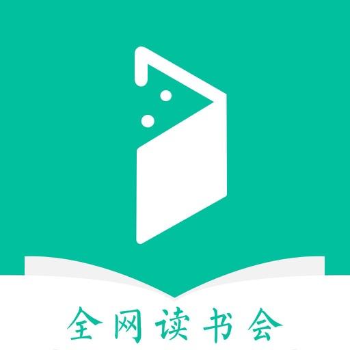 全网读书会-电子小说-ASMR安眠