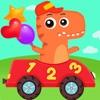 恐龙宝宝儿童逻辑游戏