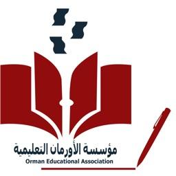 Orman School