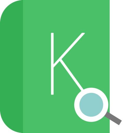 韓ドラ大辞典 ~韓国ドラマ・映画、俳優情報かんたん検索アプリ