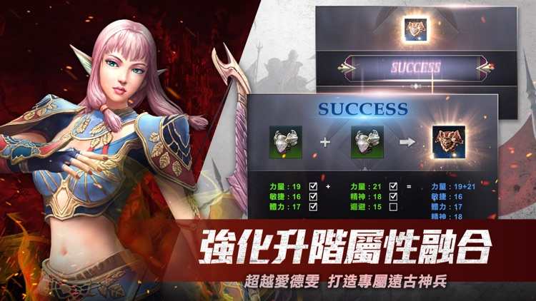洛汗M screenshot-3