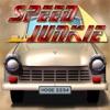 スピードジャンキー - iPhoneアプリ