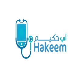 iHakeem