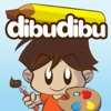 dibudibu - iPhoneアプリ