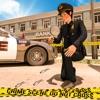 虚拟警察犯罪侦探游戏