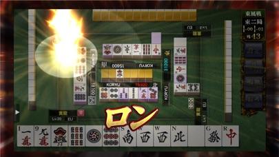 Screenshot #1 pour MAH-JONG FIGHT CLUB Sp