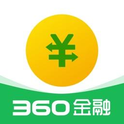 360信用钱包-小额贷款分期购物平台