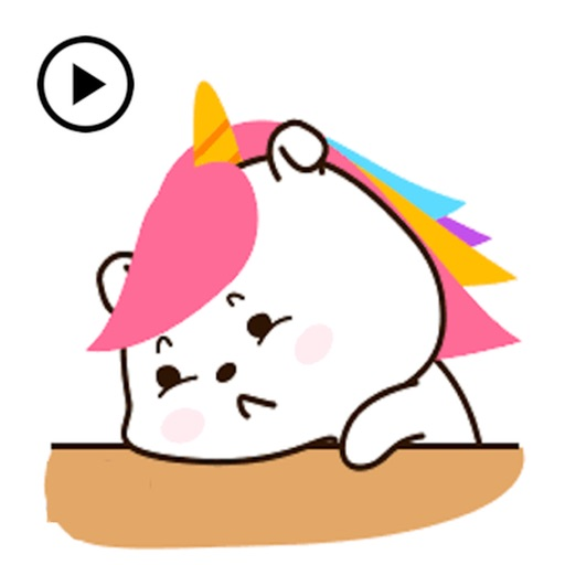 Animated Chubby Unicorn