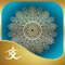 App Icon for BE Manifesting Meditations App in Colombia IOS App Store