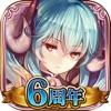千年戦争アイギスA 【本格シミュレーションRPG】 - iPhoneアプリ