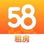 58同城租房-短租合租整租平台