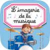 Imagerie musique interactive
