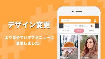 #シャベル - カジュアル通話アプリのおすすめ画像5