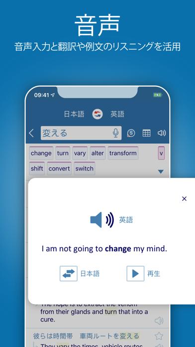 Reverso:翻訳と学習のおすすめ画像4