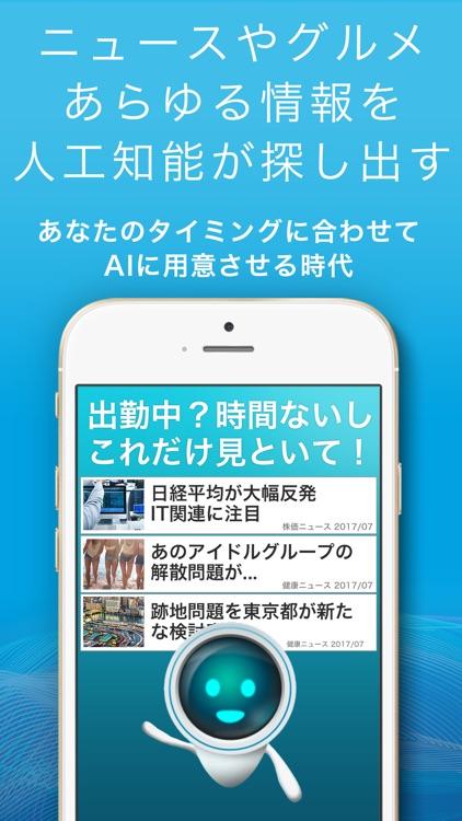 SELF:AIとの会話でメンタルとストレスをサポート