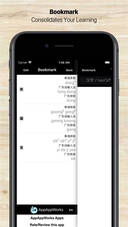 Cantonese Dictionary screenshot-3