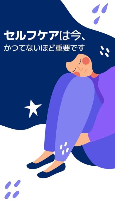 Moodnotes - 気分記録 & かわいい感情日記。のおすすめ画像1