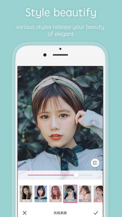 Pitu - Best selfie and PS Soft screenshot-3