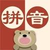 汉语拼音学习-学前班一年级学拼音