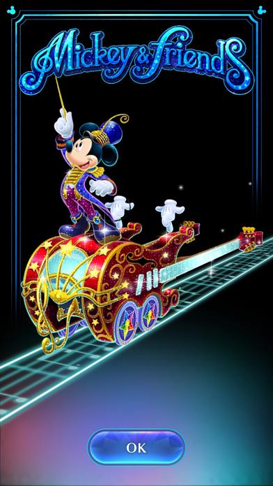 ディズニー ミュージックパレード紹介画像5