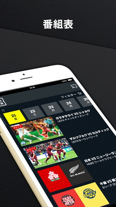 DAZN (ダゾーン) スポーツをライブ中継スクリーンショット