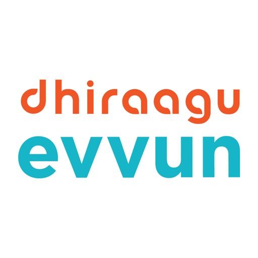 Dhiraagu Evvun