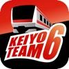 京葉線プラス - iPhoneアプリ