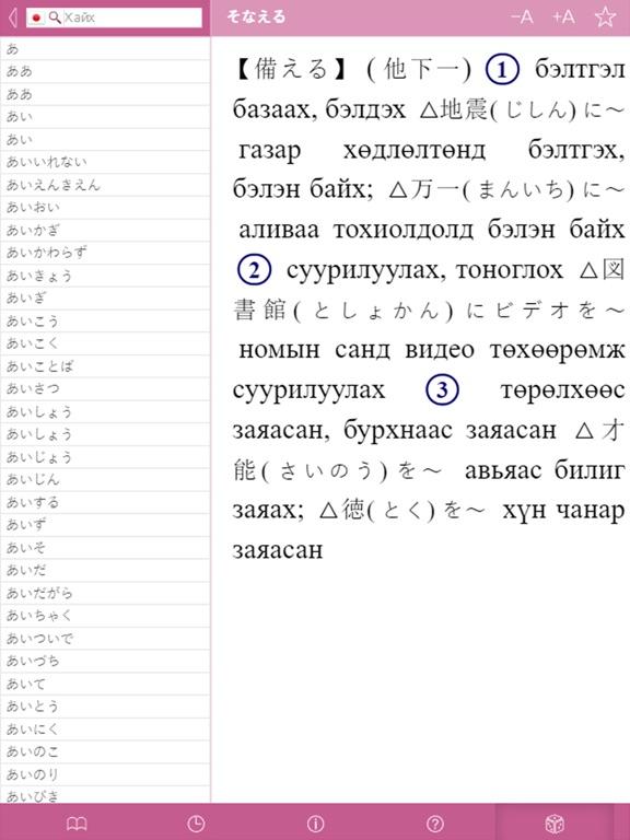 https://is5-ssl.mzstatic.com/image/thumb/Purple114/v4/5e/74/8d/5e748d71-f964-2139-7865-187b0f9421fb/pr_source.jpg/1024x768bb.jpg