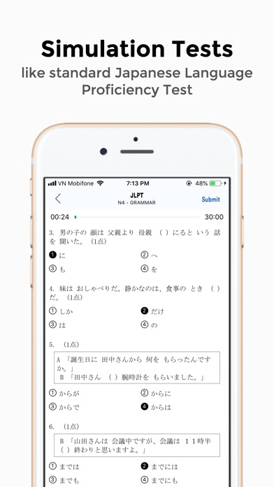 Japex - Japanese Exam