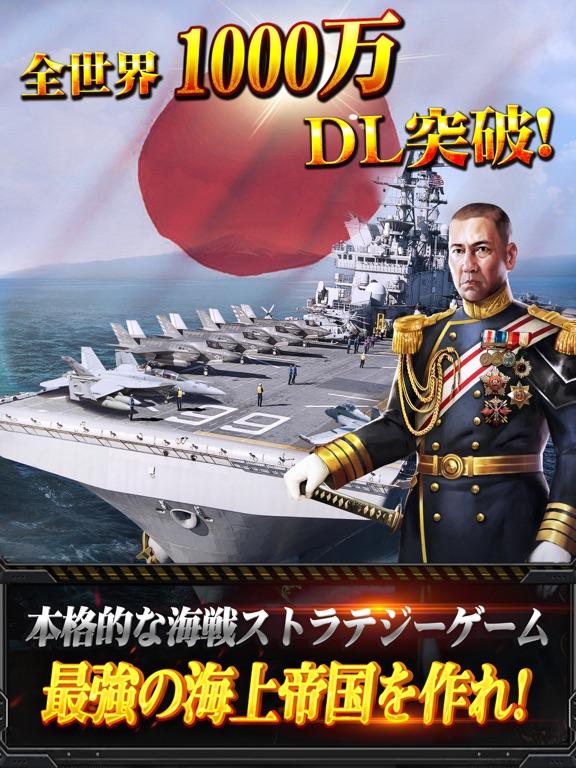 戦艦ファイナル -最後の戦いのスクリーンショット1