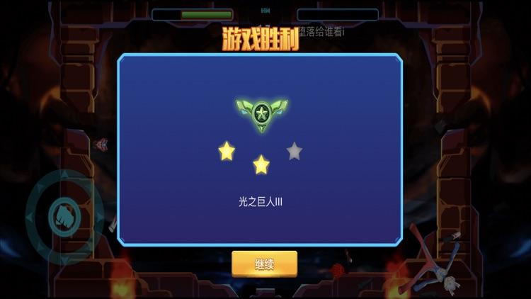 奥特曼之热血格斗完美版—最强王者奥特曼乱斗风暴 screenshot-4
