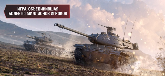 App Store  World of Tanks Blitz 516f0e69994a6