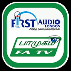 First Audio Tamil