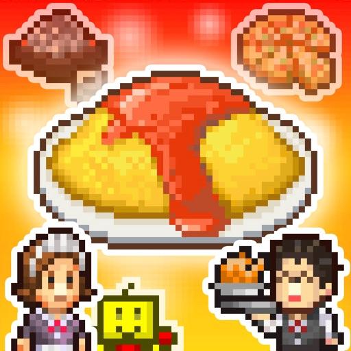 Cafeteria Nipponica SP