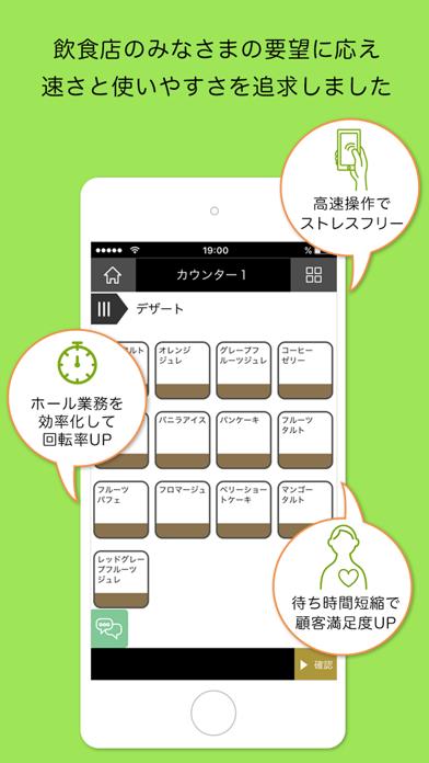 Handy by poscubeのスクリーンショット2