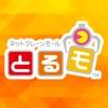 ネットクレーンモール「とるモ」 - オンラインクレーンゲーム - iPhoneアプリ