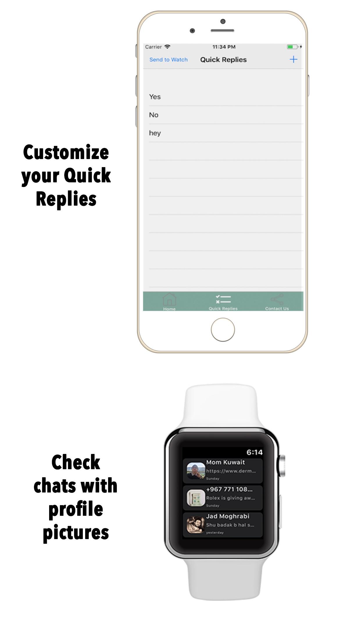 W-Chat Screenshot