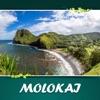 Molokai Offline Travel Guide - iPadアプリ