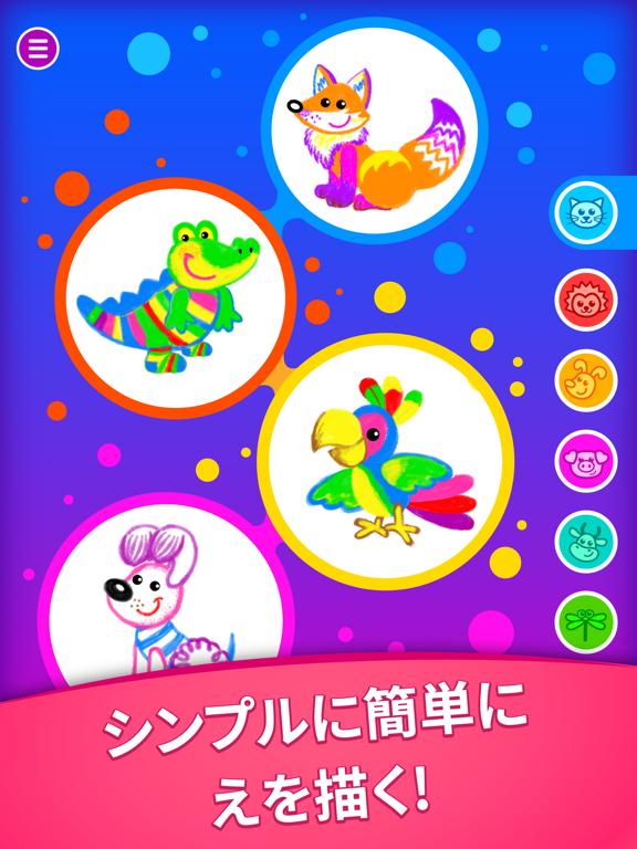 お絵かき 画像 アプリ!色塗り ゲーム!おえかきあぷりのおすすめ画像1