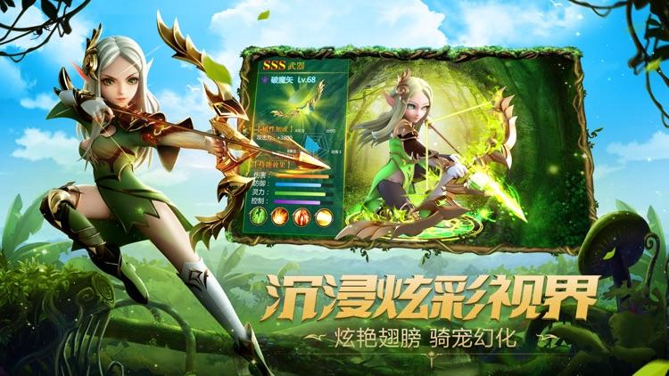 王者之光:破晓—二次元魔幻经典动作游戏