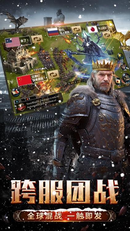 阿瓦隆之王:全球服 screenshot-4