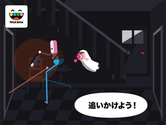 トッカ・ブー(Toca Boo)のおすすめ画像4
