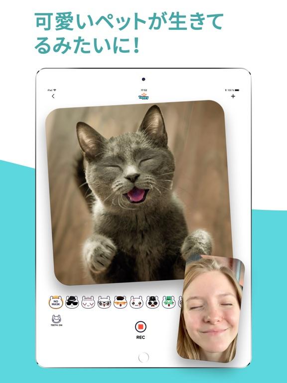 Toppy - 私のおしゃべりペットのおすすめ画像1