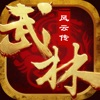 武林风云传-可挂机的回合制武侠RPG