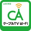 CATV Wi-Fi Connect iphone and android app