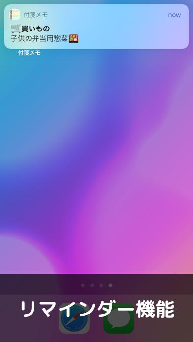 https://is5-ssl.mzstatic.com/image/thumb/Purple114/v4/67/c9/44/67c9445a-9d78-59a4-0be5-01740b8d4d60/9978b4f6-613e-4c09-8e2b-e094e27625d4__552.png/392x696bb.png