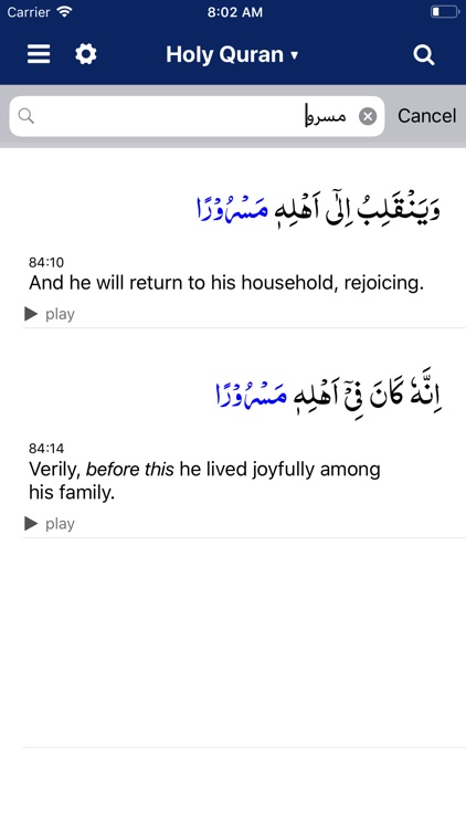 Holy Quran with English screenshot-5